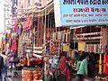 Pushkar 006.jpg