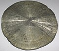 Pyrite concretion (Anna Shale, Middle Pennsylvanian; Sparta area coal mine, Illinois, USA) 6.jpg