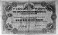 Queensland State Archives 2450 Obverse of fifty pound note Australia c 1928.png