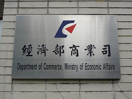 aerospace industrial development corporation wikivisually