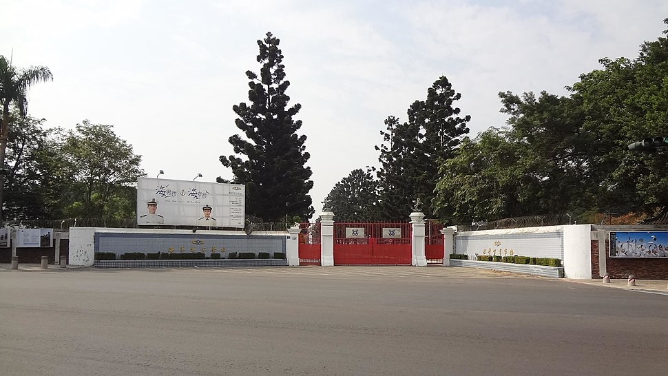 ROC Naval Academy entry on Jyunsiao Road 20131119