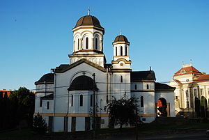 English: The Romanian Orthodox Cathedral in Mi...