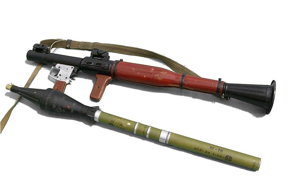 RPG-7 detached