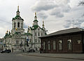 RU Tyumen Church of the Saviour.JPG