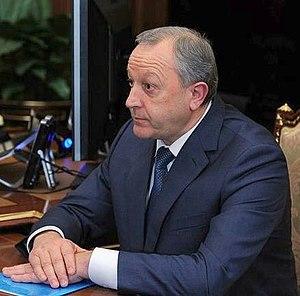 Valery Radayev - Image: Radaev 2014 cropped
