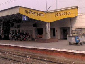 Panipat - Image: Rail Shed Panipat Station