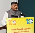 Ravi Shankar Prasad addressing at the lecture series to Commemorate Integral Humanism Lectures by Pandit Deendayal Upadhyay in 1965, in New Delhi.jpg