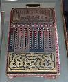 ReBo Machine a Calculer - Ridai Museum of Modern Science, Tokyo - DSC07512.JPG