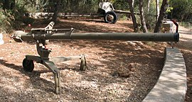 Recoilless-rifle-beyt-hatotchan-1.jpg