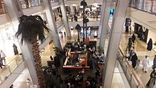 Red Sea Mall 1 Jeddah.jpg