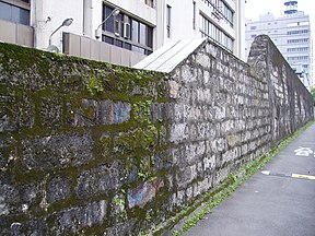 Remains of Taipei Prison Wall 20060402.jpg