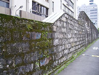 Remains of Taipei Prison Wall - Remains of Taipei Prison Wall
