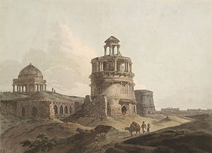Firuz Shah Tughlaq - Remains of buildings at Firoz Shah Kotla, Delhi, 1795.