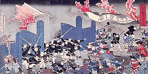 Shinpūren rebellion - Repression of the Shinpūren rebellion.