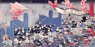 Shinpūren rebellion - Repression of the Shinpūren rebellion.