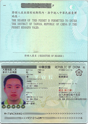 One-China policy - Special passport issued by ROC, to PRC citizen who wants to enter Taiwan.
