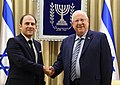 Reuven Rivlin receives the credentials new Ambassadors, March 2018 (3027).jpg