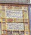Right-side Fresco of Wazir Khan Mosque's Entrance Door.jpg