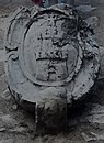 Rocca Massima - stemma comunale.jpg