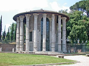 The Temple of Hercules Victor, Rome, built in the mid 2nd century BC, most likely by Lucius Mummius Achaicus, who won the Achaean War RomaTempioRotondoForoBoarioJPG.JPG