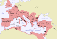 Roman Empire Map-ar.png