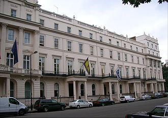 Belgravia - The former Royal College of Psychiatrists, Belgrave Square.