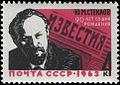 Rus Stamp-Steklov YM.jpg