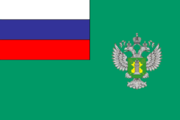 Russia, Flag of Federal service on veterinary and phytosanitary supervision, 2006.png