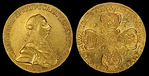 Peter III of Russia - Peter III depicted on a 10 ruble gold coin as emperor (1762)