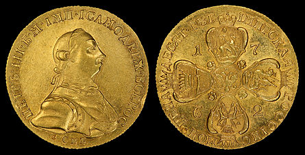 Peter III depicted on a 10 ruble gold coin as emperor (1762)