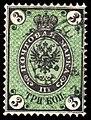Russia 1866 3k used - 19x.jpg