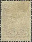 Russia 1908 Liapine 80 stamp (1k yellow) back.jpg