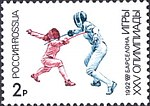 Russia stamp 1992 № 27.jpg