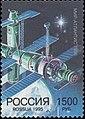 Russia stamp 1995 № 227.jpg