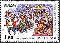 Russia stamp 1998 № 437.jpg