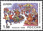 Russia stamp 1998 № 437.jpg
