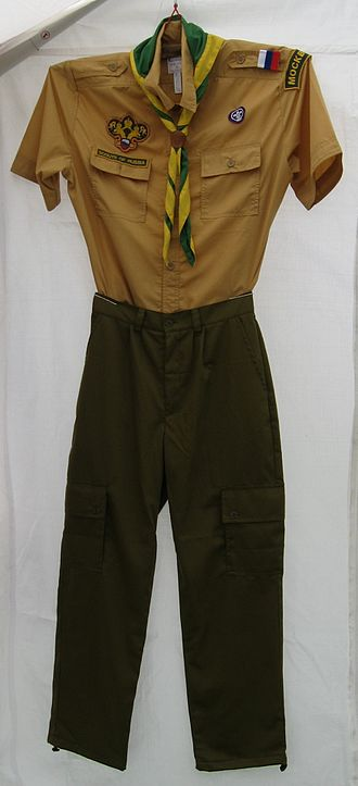 Russian Association of Scouts/Navigators - Uniform of the Russian Association of Scouts/Navigators