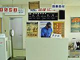 RyukyuAirCommuterCounterHaterumaAirport.JPG