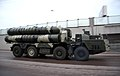 S-300 - 2009 Moscow Victory Day Parade (8).jpg