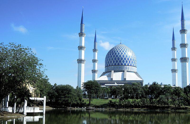 File:SA-masjid-sultan-salahuddin-tasik.jpg