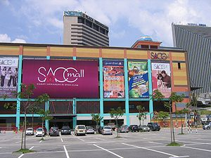 SA SACC Mall