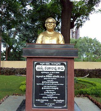 S. V. Ranga Rao - Statue of S. V. Ranga Rao, inaugurated by Chiranjeevi at Tummalapalli Kshetraya School of Arts in Vijayawada