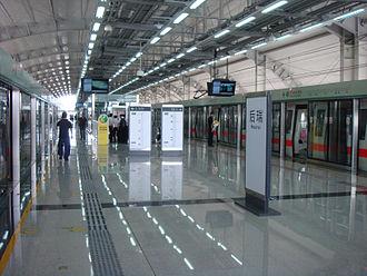Hourui station - Image: SZ Metro Hourui