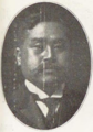 Sadakichi Kato.png