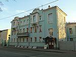 Sadovnicheskaya Street, 30.JPG