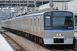 Sagami Railway - Image: Sagami railway 8000