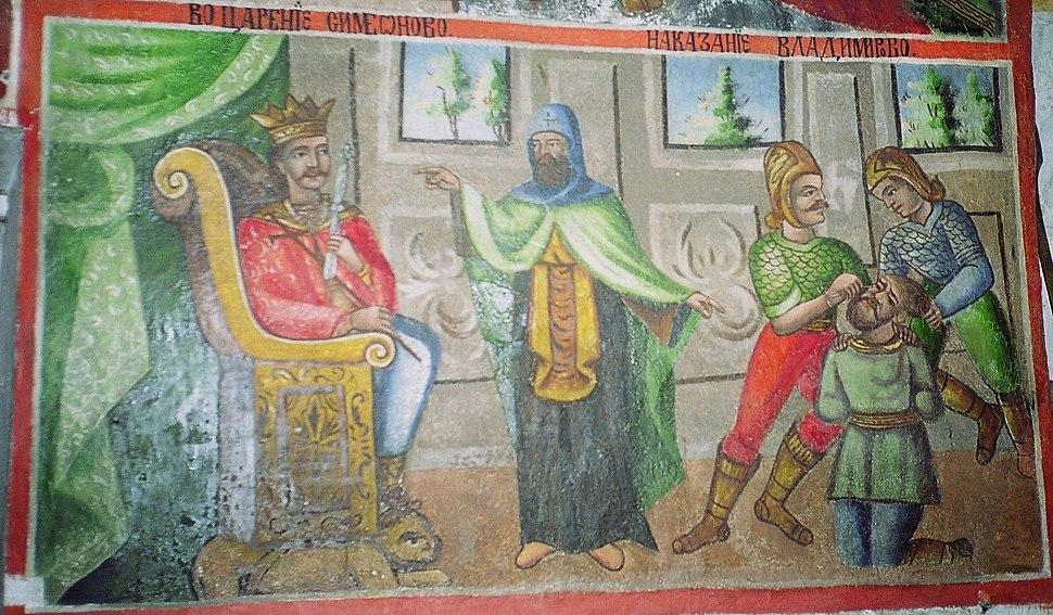 Saint Demetrius Church in Teshovo Enthronement of Simeon and Punishment of Vladimir Fresco 2