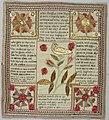 Sampler (England), 1804 (CH 18563919-2).jpg