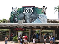 San Diego Zoo entrance -10July2007.jpg
