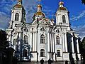 San Pietroburgo-Monastero di San Nicola 1.jpg